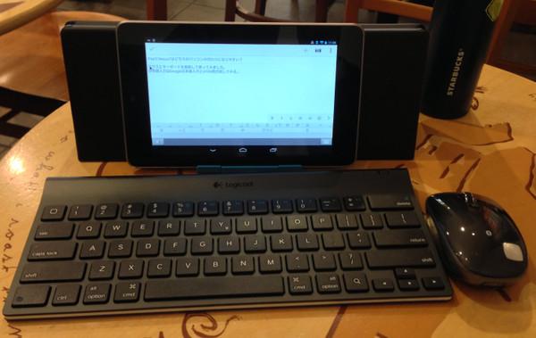 Nexus001