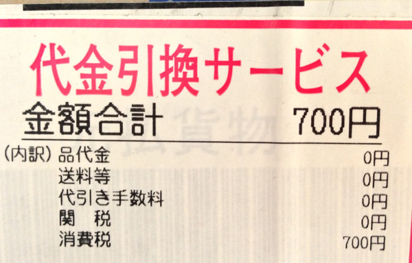 Nexus7001