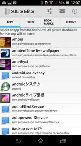 Screenshot_20140504120750