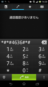 Screenshot_20121016143929