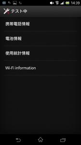 Screenshot_20121016143942