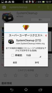Screenshot_20140504131712